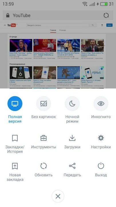 Что такое Flyme OS на смартфонах Meizu