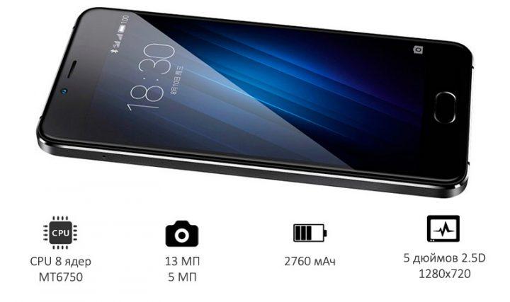 Обзор смартфона Meizu U10 на 32Gb и его камеры