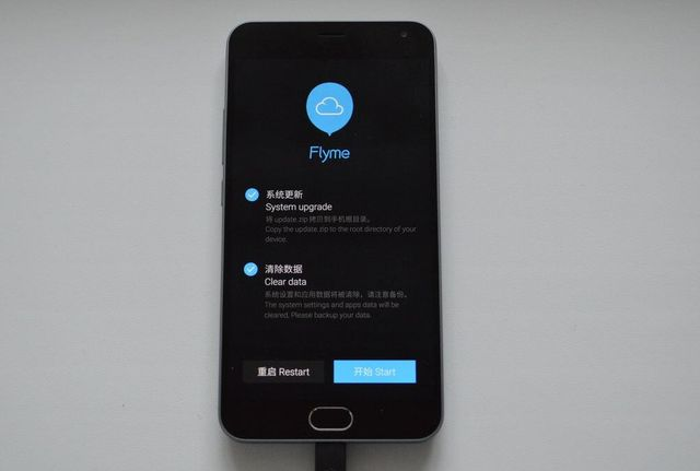 Компания Meizu - страна производитель телефонов