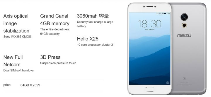 Обзор смартфона Meizu Pro 6s