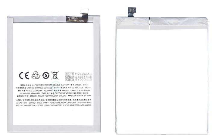 Решаем проблемы с зарядкой Meizu M3
