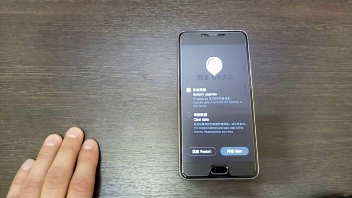 Как прошить Meizu M3s и M3s Mini - подробная инструкция