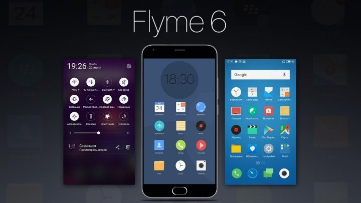Обзор, русификация и инструкция по обновлению на Flyme 6
