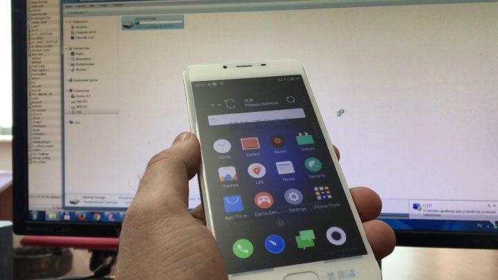 Инструкция по прошивке смартфона Meizu U10