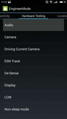 Инженерное меню Meizu M3 Note: что это такое и как туда попасть