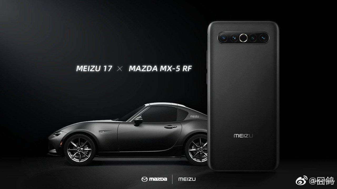 Первый автомобиль, созданный при участии Meizu