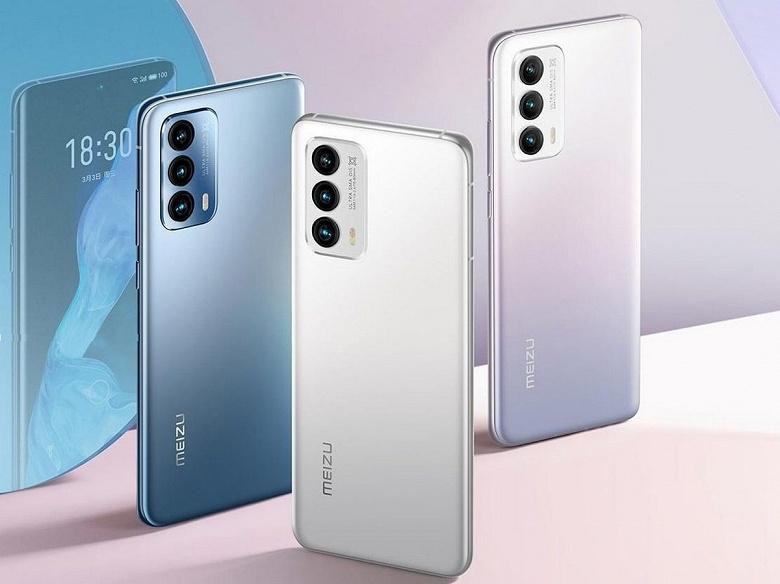 Компания Meizu выпустит новый смартфон, мощнее чем Meizu 18